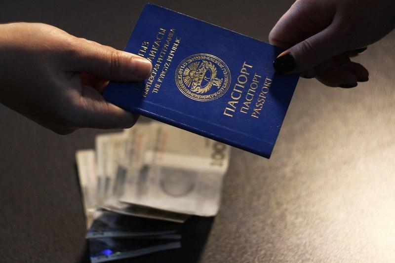 Узбекистанцу, находящемуся в международном розыске выдали паспорт Кыргызстана